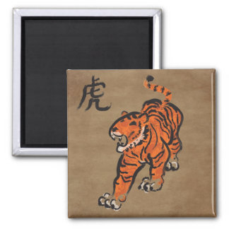 Year of the Tiger 2 Inch Square Magnet