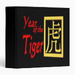 Year Of The Tiger 3 Ring Binder