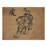 """Year of the Tiger 4.25"""" X 5.5"""" Invitation Card"""