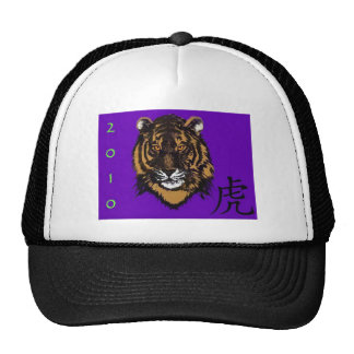 Year of the Tiger baseball cap Trucker Hat