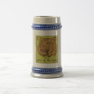 Year of the Tiger Beer Stein