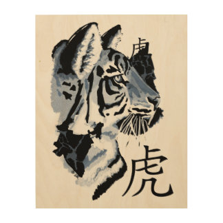 "Year of the Tiger Big Cat 11"" x 14"" Wood Wall Art"