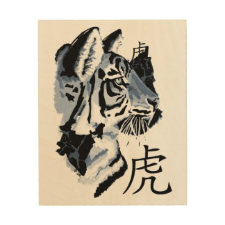 "Year of the Tiger Big Cat 8"" x 10"" Wood Wall Decor"