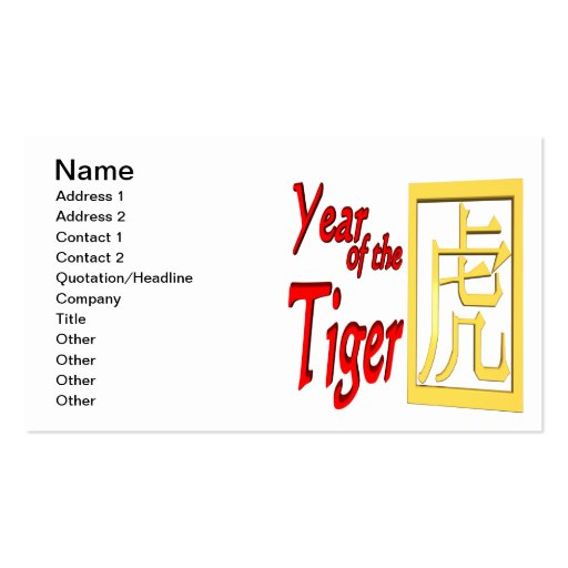 Year Of The Tiger Double-Sided Standard Business Cards (Pack Of 100)