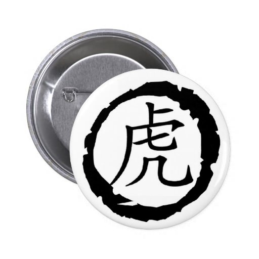 Year of the TIger Button