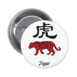 Year of the Tiger Buttons