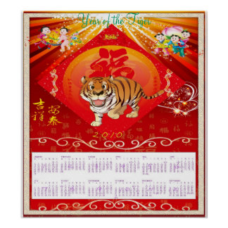 Year of the Tiger Calendar 2010 Poster