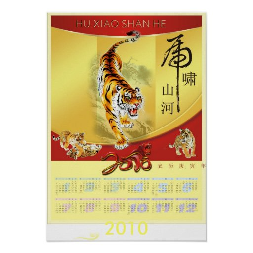 Year of the Tiger Calendar poster 2010