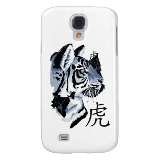 Year of the Tiger Galaxy S4 Cover