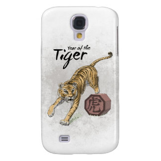 Year of the Tiger HTC Vivid Case
