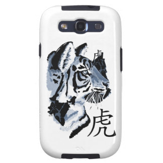 Year of the Tiger Galaxy SIII Covers
