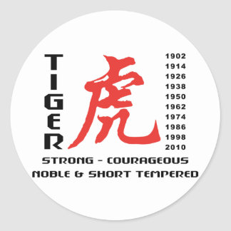 Year of The Tiger Chinese Astrology Gift Classic Round Sticker