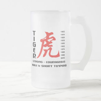 Year of The Tiger Chinese Astrology Gift Frosted Glass Beer Mug