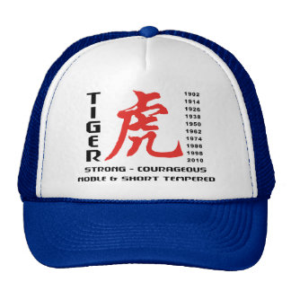 Year of The Tiger Chinese Astrology Gift Trucker Hat