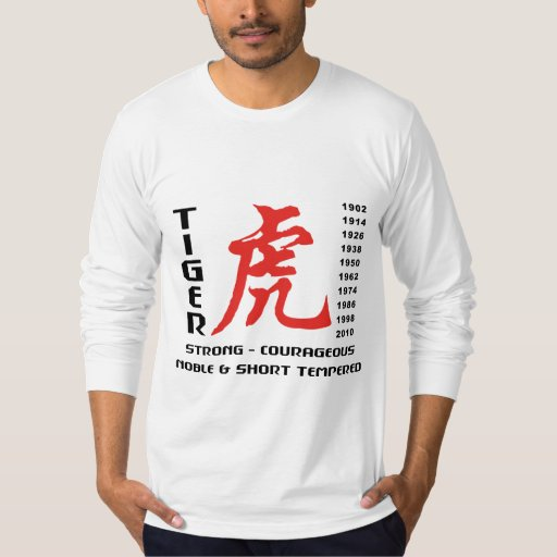 Year of The Tiger Chinese Astrology T-Shirt