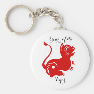 Year of the Tiger Chinese Horoscope Magnets Keychain