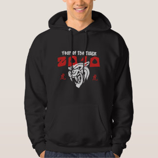 Year of The Tiger Chinese Zodiac 2010 Black Hoodie