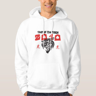 Year of The Tiger Chinese Zodiac 2010 Hoodies