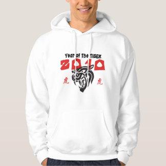 Year of The Tiger Chinese Zodiac 2010 Sweatshirt