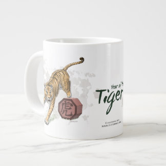 Year of the Tiger Chinese Zodiac Animal Extra Large Mugs