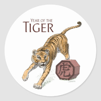 Year of the Tiger Chinese Zodiac Art Classic Round Sticker