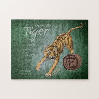 Year of the Tiger Chinese Zodiac Art Jigsaw Puzzle