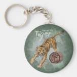 Year of the Tiger Chinese Zodiac Art Basic Round Button Keychain