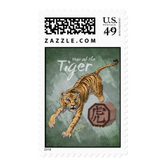 Year of the Tiger Chinese Zodiac Art Postage