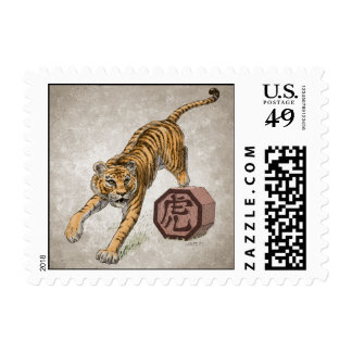 Year of the Tiger Chinese Zodiac Art Postage Stamps