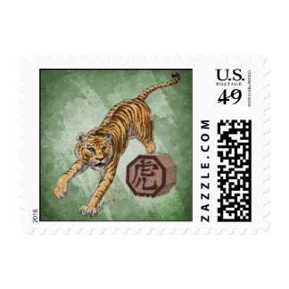 Year of the Tiger Chinese Zodiac Art Stamps