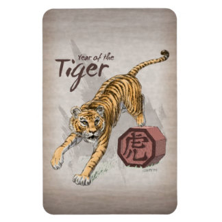 Year of the Tiger Chinese Zodiac Art Rectangular Photo Magnet