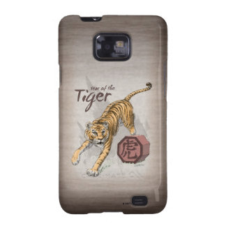 Year of the Tiger Chinese Zodiac Galaxy SII Cover