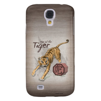 Year of the Tiger Chinese Zodiac HTC Vivid Cases