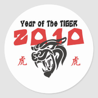 Year of The Tiger Chinese Zodiac Gift Classic Round Sticker