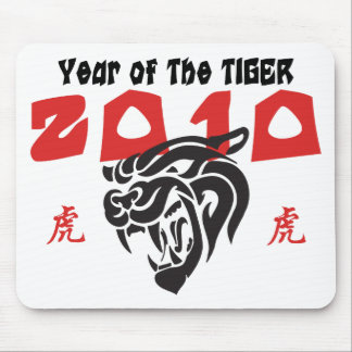 Year of The Tiger Chinese Zodiac Gift Mouse Pad