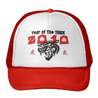 Year of The Tiger Chinese Zodiac Gift Trucker Hat