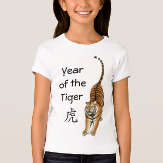 Year of the Tiger Chinese Zodiac Girls Baby Doll S T-Shirt