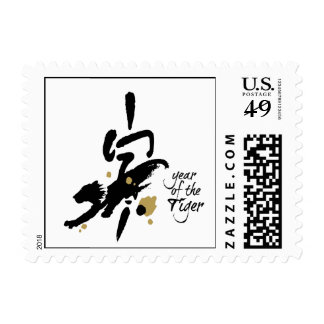 Year of the Tiger - Chinese Zodiac Stamps