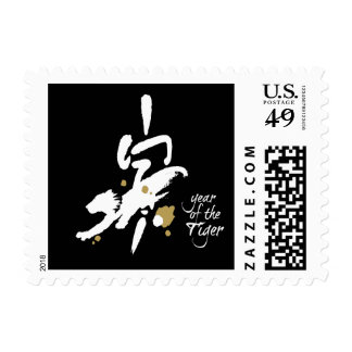 Year of the Tiger - Chinese Zodiac Postage Stamp