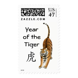 Year of the Tiger Chinese Zodiac Postage