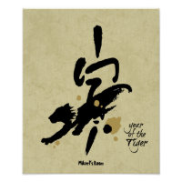 Year of the Tiger - Chinese Zodiac Poster