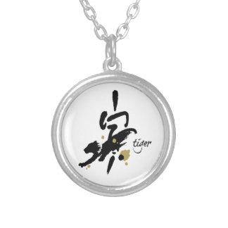 Year of the Tiger - Chinese Zodiac Round Pendant Necklace