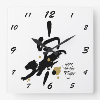 Year of the Tiger - Chinese Zodiac Square Wall Clock