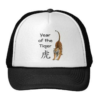 Year of the Tiger Chinese Zodiac Trucker Hat