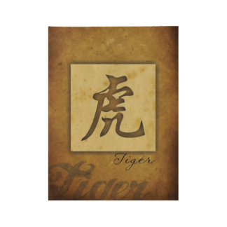 Year of the Tiger_Chinese Zodiac Wood Poster