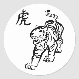 Year of the Tiger Classic Round Sticker