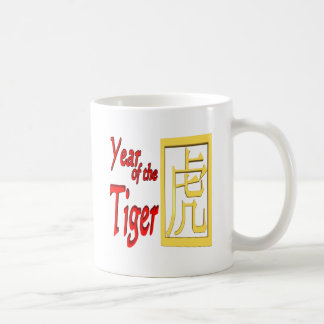 Year Of The Tiger Coffee Mug