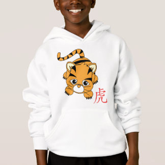 Year of the Tiger Cutie Hoodie