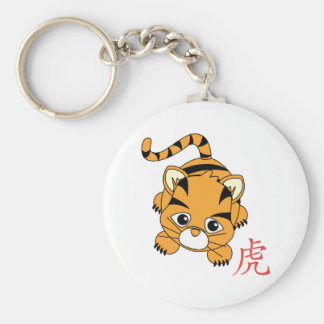 Year of the Tiger Cutie Keychain
