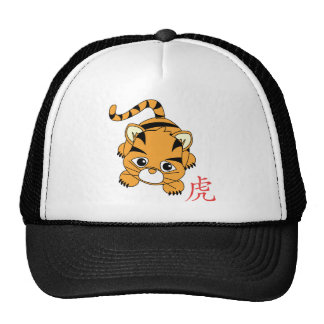 Year of the Tiger Cutie Mesh Hats